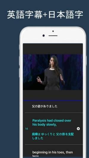 iPhone、iPadアプリ「リスニングドリル-英語リスニング 外国語 聞く 勉強 練習」のスクリーンショット 5枚目