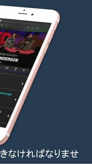 iPhone、iPadアプリ「リスニングドリル-英語リスニング 外国語 聞く 勉強 練習」のスクリーンショット 2枚目
