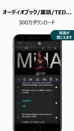 iPhone、iPadアプリ「リスニングドリル-英語勉強 英語 リスニング 学習 アプリ」のスクリーンショット 1枚目