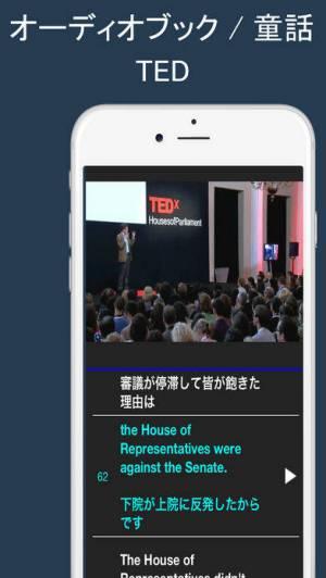 iPhone、iPadアプリ「リスニングドリル-英語リスニング 外国語 聞く 勉強 練習」のスクリーンショット 4枚目