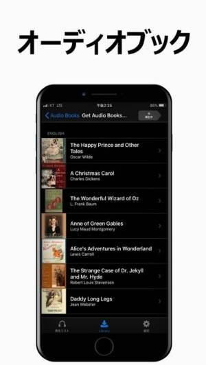 iPhone、iPadアプリ「リスニングドリル-英語勉強 英語 リスニング 学習 アプリ」のスクリーンショット 3枚目