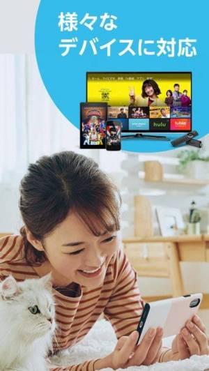 iPhone、iPadアプリ「Amazon Prime Video」のスクリーンショット 3枚目