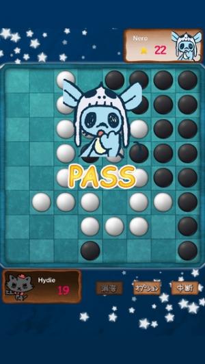 iPhone、iPadアプリ「リバーシねこねこJeky&Hydie無料パズルゲーム」のスクリーンショット 3枚目