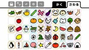 iPhone、iPadアプリ「かなもじ for iPhone ( ひらがな & カタカナ )」のスクリーンショット 3枚目