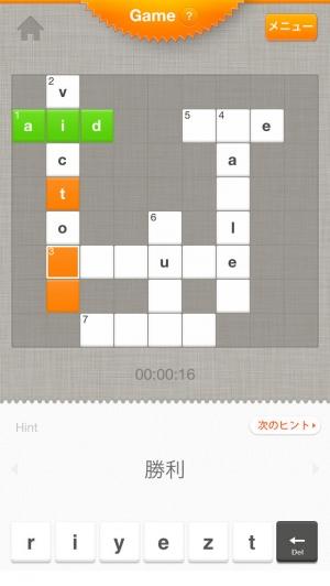 iPhone、iPadアプリ「英単語パズル キクタンFree(アルク)」のスクリーンショット 2枚目