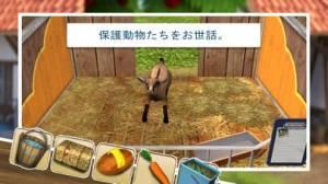 iPhone、iPadアプリ「Pet World プレミアムバンドル」のスクリーンショット 2枚目