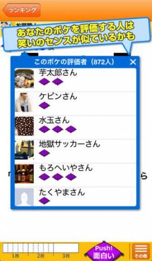 iPhone、iPadアプリ「フォトボケ」のスクリーンショット 4枚目
