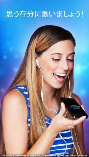 iPhone、iPadアプリ「カラオケ! 好きなだけ歌いましょう」のスクリーンショット 1枚目