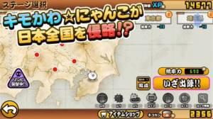 iPhone、iPadアプリ「にゃんこ大戦争」のスクリーンショット 1枚目
