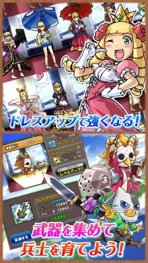 iPhone、iPadアプリ「ケリ姫スイーツ」のスクリーンショット 4枚目