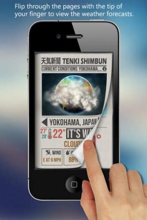 iPhone、iPadアプリ「天気新聞」のスクリーンショット 2枚目