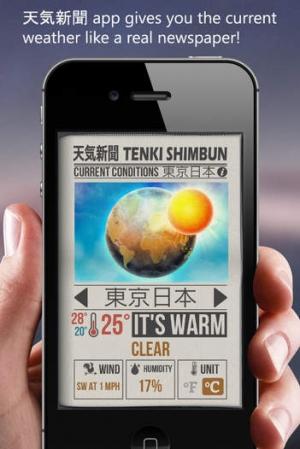 iPhone、iPadアプリ「天気新聞」のスクリーンショット 1枚目