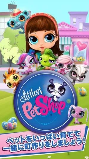 iPhone、iPadアプリ「Littlest Pet Shop」のスクリーンショット 1枚目