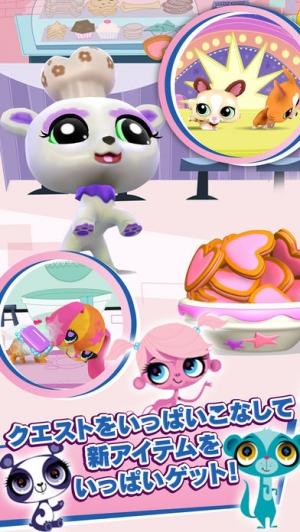 iPhone、iPadアプリ「Littlest Pet Shop」のスクリーンショット 3枚目