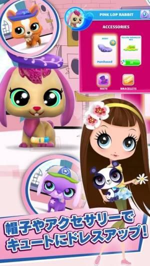 iPhone、iPadアプリ「Littlest Pet Shop」のスクリーンショット 4枚目
