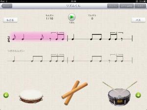 iPhone、iPadアプリ「リズムくん HD」のスクリーンショット 4枚目