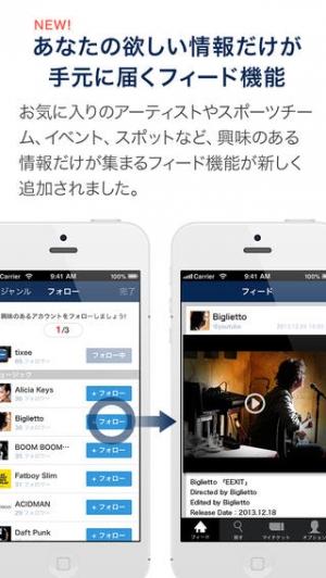 iPhone、iPadアプリ「スマホチケットtixee(ティクシー)」のスクリーンショット 3枚目