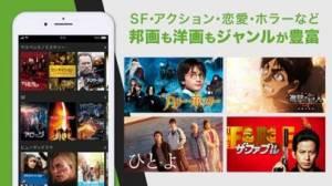 iPhone、iPadアプリ「Hulu / フールー 人気ドラマや映画、アニメなどが見放題」のスクリーンショット 5枚目