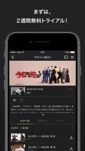 iPhone、iPadアプリ「Hulu / フールー」のスクリーンショット 2枚目