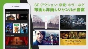iPhone、iPadアプリ「Hulu / フールー」のスクリーンショット 5枚目