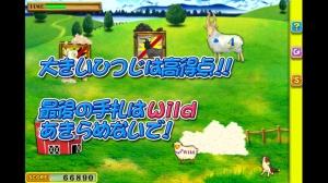 iPhone、iPadアプリ「めくって!ひつじ牧場」のスクリーンショット 3枚目