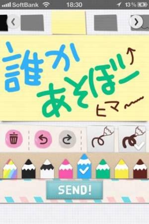 iPhone、iPadアプリ「手描きスタンプ」のスクリーンショット 4枚目