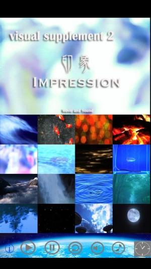 "iPhone、iPadアプリ「精神安定映像剤""Visual Supplement 2 Impression""」のスクリーンショット 1枚目"