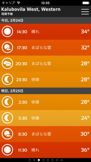 iPhone、iPadアプリ「ClearWeather — Color Forecast」のスクリーンショット 3枚目