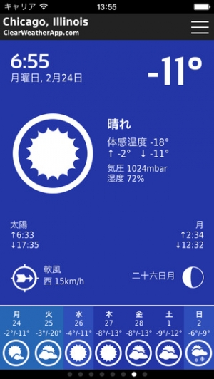 iPhone、iPadアプリ「ClearWeather — Color Forecast」のスクリーンショット 2枚目
