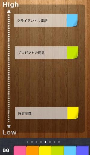 iPhone、iPadアプリ「STIMO (付箋×時間管理×メモ)」のスクリーンショット 5枚目