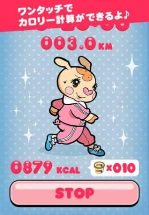 iPhone、iPadアプリ「よくばりランニング~可愛いキャラクターと一緒にダイエットができる女の子運動応援アプリ by 江崎グリコ~」のスクリーンショット 2枚目