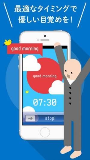iPhone、iPadアプリ「快眠サイクル時計 [目覚ましアラーム]」のスクリーンショット 4枚目