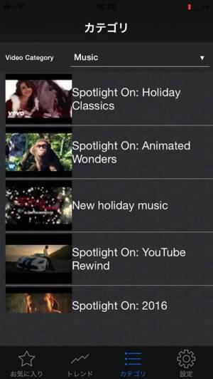 iPhone、iPadアプリ「LoopTube ー 人気ビデオ連続再生」のスクリーンショット 4枚目