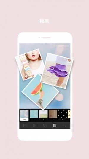 iPhone、iPadアプリ「Cymera(サイメラ)」のスクリーンショット 2枚目