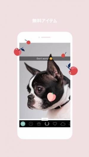 iPhone、iPadアプリ「Cymera(サイメラ)」のスクリーンショット 5枚目