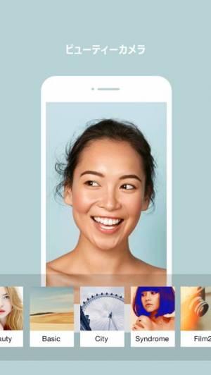 iPhone、iPadアプリ「Cymera(サイメラ)」のスクリーンショット 1枚目