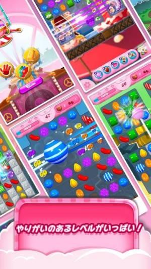 iPhone、iPadアプリ「キャンディークラッシュ」のスクリーンショット 2枚目