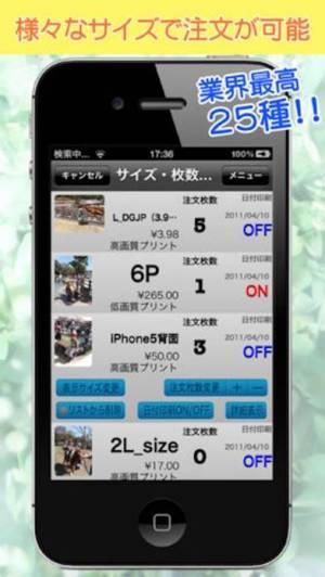 iPhone、iPadアプリ「ABC.ネットプリントLight プリントマスターDX」のスクリーンショット 3枚目