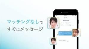 iPhone、iPadアプリ「出会いのJメールでマッチング」のスクリーンショット 2枚目