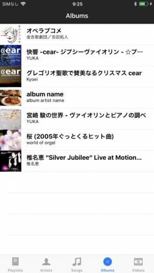 iPhone、iPadアプリ「cear music player」のスクリーンショット 4枚目