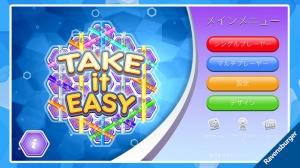 iPhone、iPadアプリ「Take It Easy」のスクリーンショット 1枚目