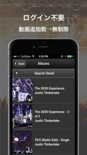 iPhone、iPadアプリ「無料で音楽聴き放題 - YStream2 -」のスクリーンショット 2枚目