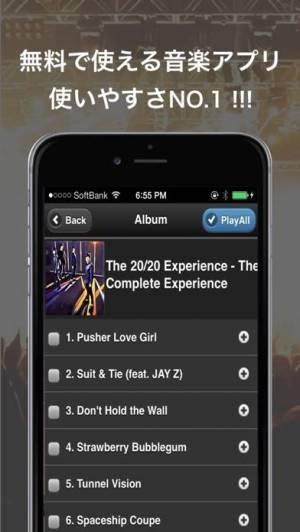 ジャニーズ 無料 音楽 アプリ iphone