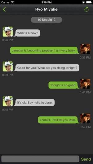 iPhone、iPadアプリ「Janetter for Twitter」のスクリーンショット 5枚目