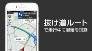 iPhone、iPadアプリ「カーナビタイム」のスクリーンショット 5枚目