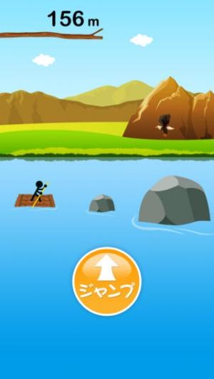 iPhone、iPadアプリ「ジャンプで川下り」のスクリーンショット 1枚目