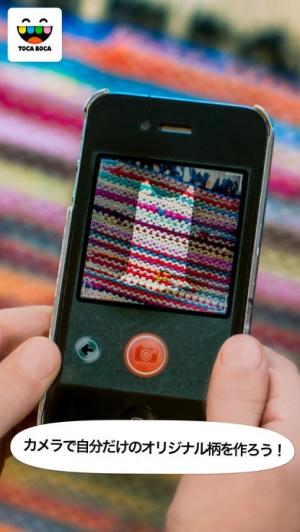 iPhone、iPadアプリ「トッカ・テイラー(Toca Tailor)」のスクリーンショット 3枚目