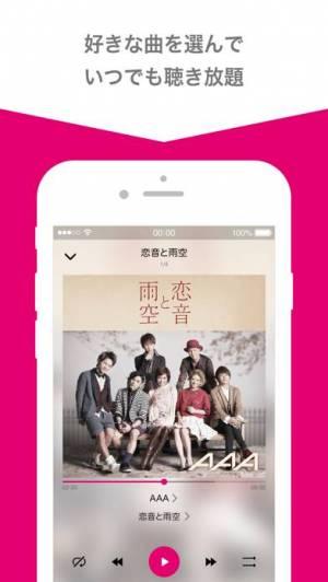 iPhone、iPadアプリ「レコチョク Best(レコチョクベスト)-音楽聴き放題アプリ」のスクリーンショット 4枚目