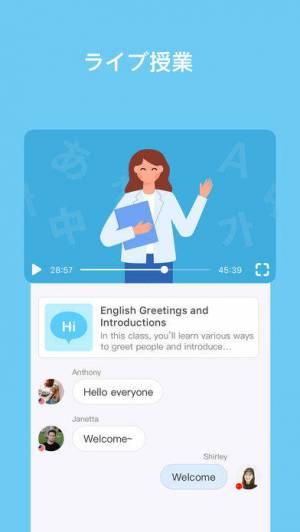 iPhone、iPadアプリ「HelloTalk ハロートーク 英会話」のスクリーンショット 4枚目