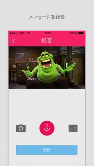 iPhone、iPadアプリ「Zoobe - アニメのビデオメッセージを録画してシェア」のスクリーンショット 2枚目